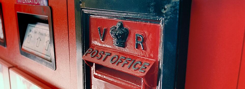 Royal Gibraltar Post Office – RGPO – Royal Gibraltar Post Office